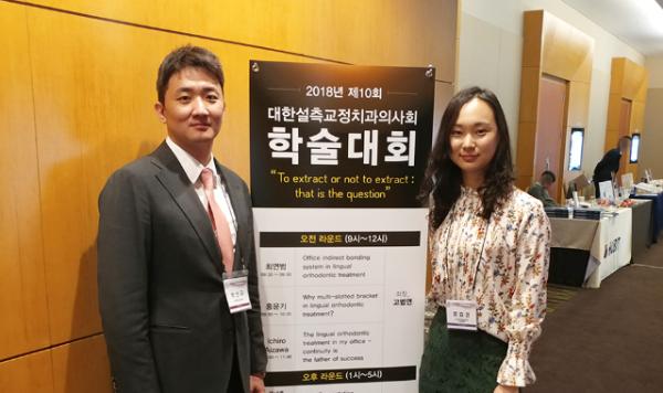인천교정치과_1051.png