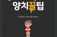 구월동치아교정치과_10060.png