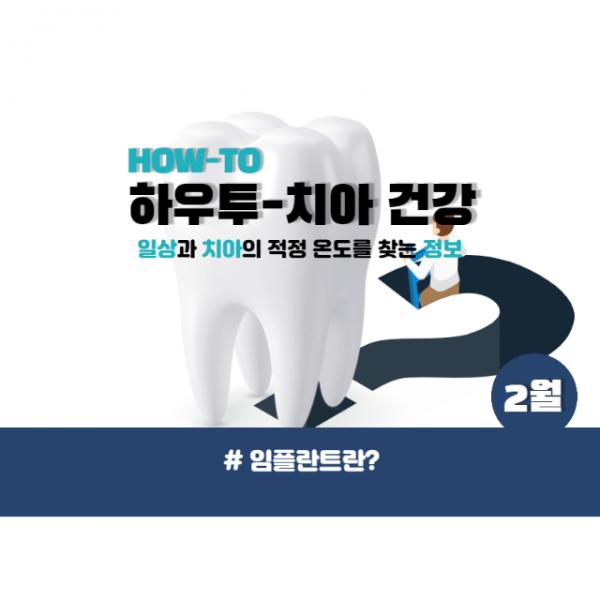 ★pc홈페이지_배너_001 (1).png