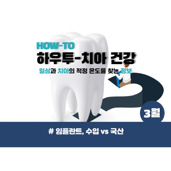 ★pc홈페이지_배너_복사본_001.png