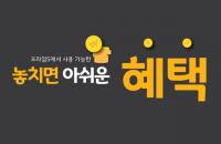 긴급_.png