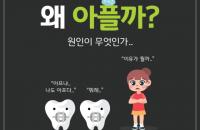 계양구교정치과_1050.png